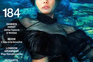 Le magazine Numéro cite l'Atelier Mood dans ses incontournables